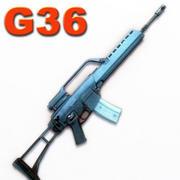 G36-Rifle_3DModel 3d model