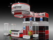 Display Booth 05 3d model