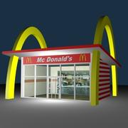 AR Mc Donalds 3d model