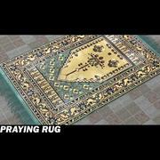 Islamic Praying Rug 3d model