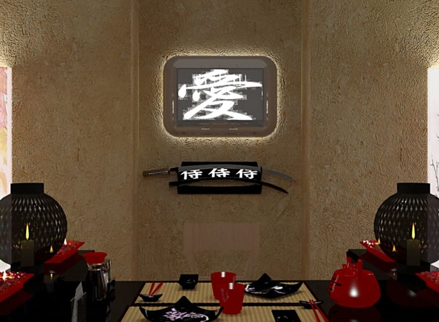 Japanese restaurant royalty-free 3d model - Preview no. 2