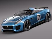 Jaguar Project 7 Concept 2013 3d model