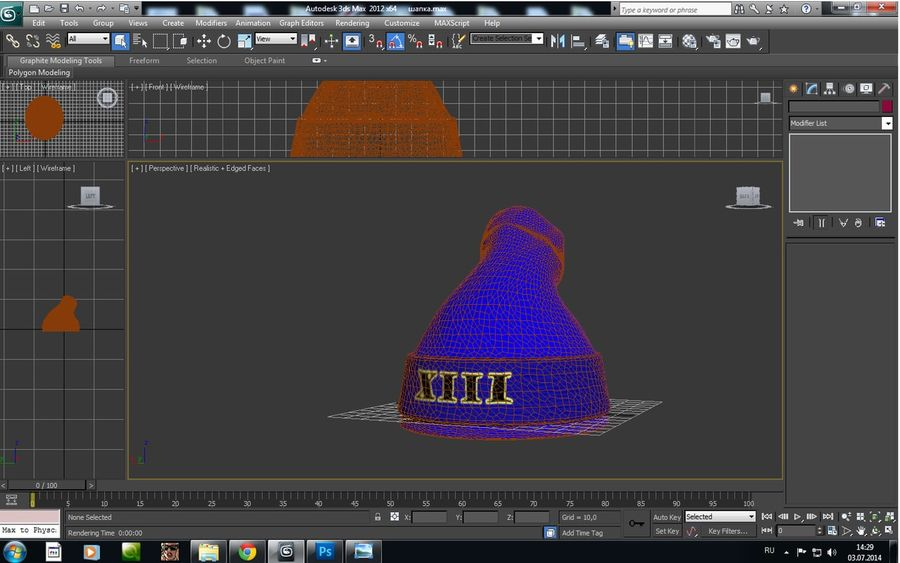 hat,cap royalty-free 3d model - Preview no. 6