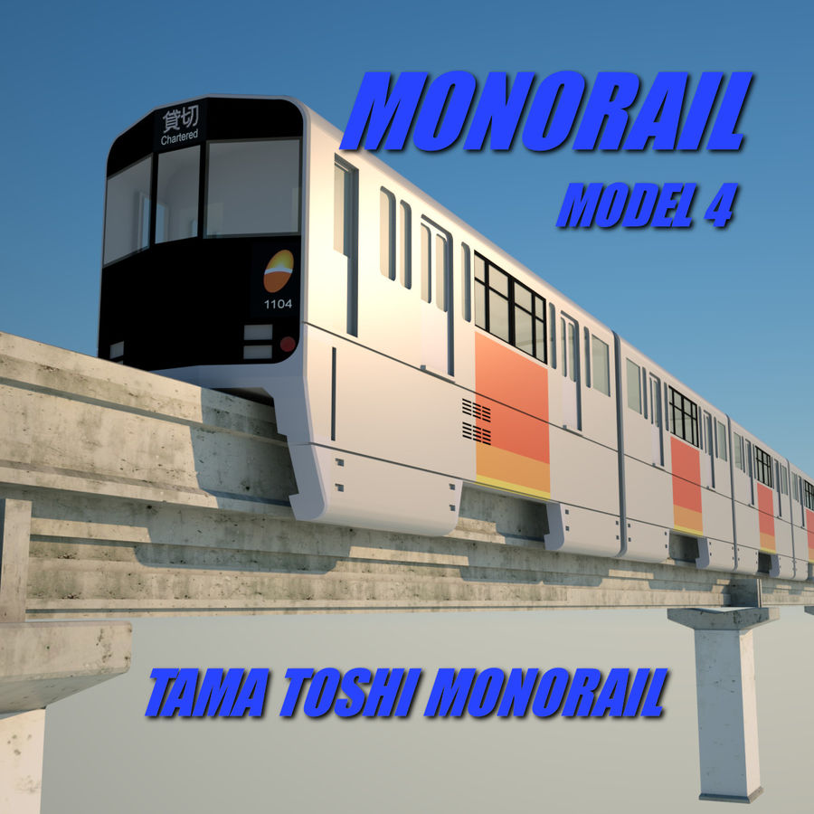 Monorail Modell 4 royalty-free 3d model - Preview no. 1