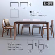 Table Cliff and chair Elekta (Alf+Dafre) 3d model