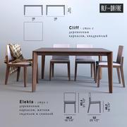 Table Cliff und Stuhl Elekta (Alf + Dafre) 3d model
