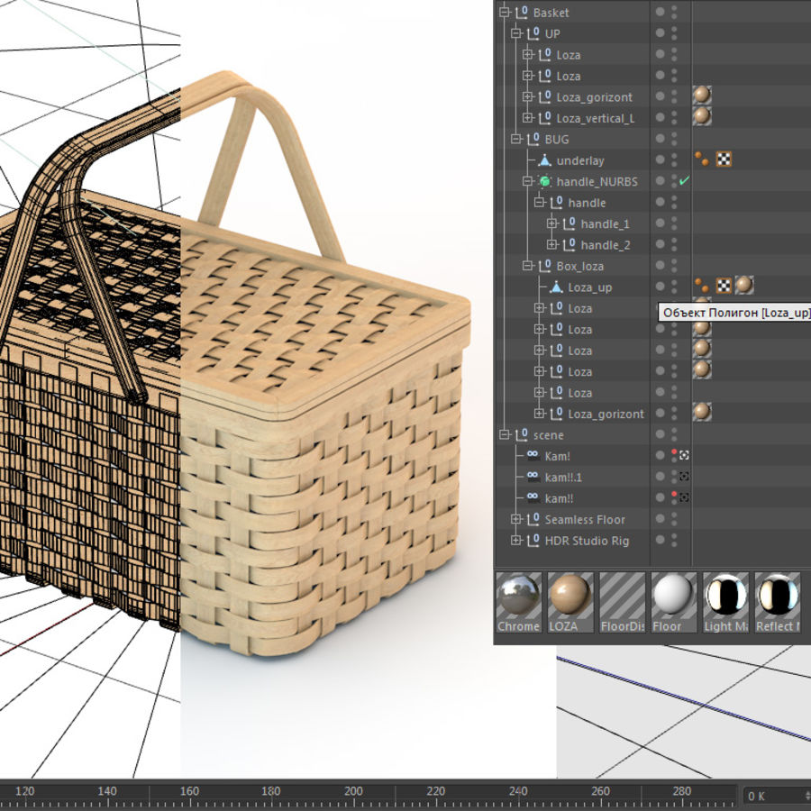 basket royalty-free 3d model - Preview no. 8