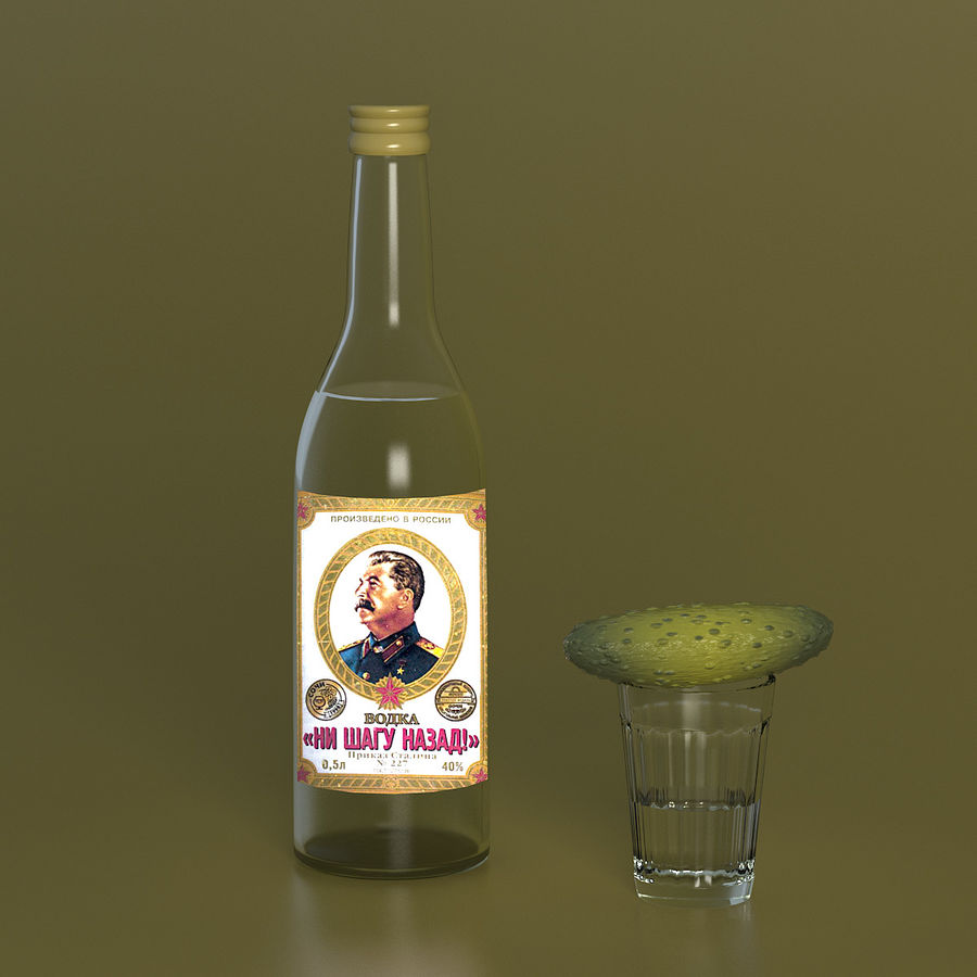 Russian Vodka royalty-free 3d model - Preview no. 3