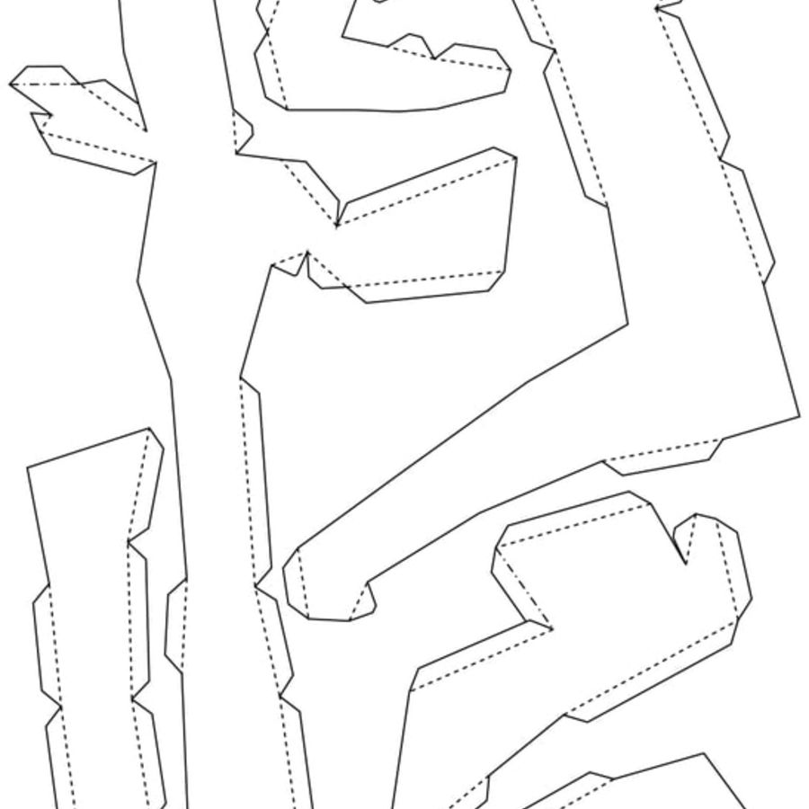 Polar Bear Papercraft royalty-free 3d model - Preview no. 10
