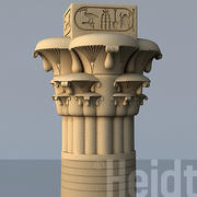 Eg_pillar.rar 3d model