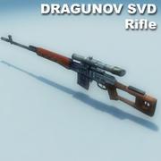 Dragunov-SVD_Multi.zip 3d model