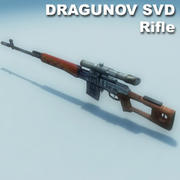 Dragunov-SVD_Multi.zip 3d model