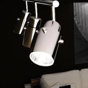 Lamp Light lampara luz techo direccionales 3d model