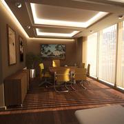 Leitendes Büro 3d model