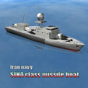 Warship Sina class (Iran navy) 3d model