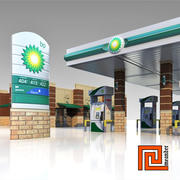 Low poly gas station BP 3d model