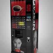 自动售货机 3d model
