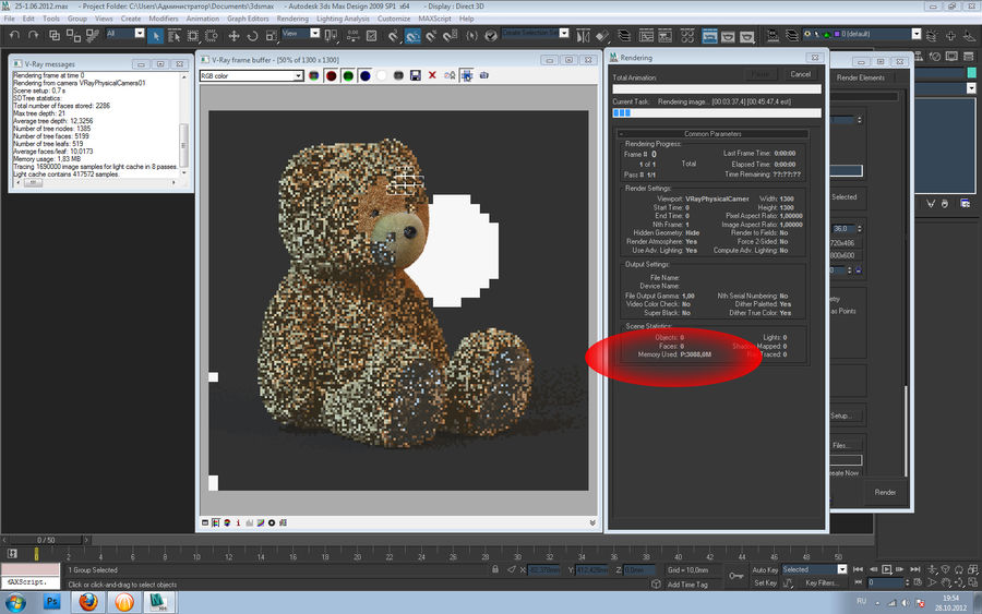 Плюшевый медведь royalty-free 3d model - Preview no. 3