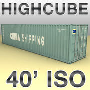 ISO shipping container 40 feet highcube 3d model