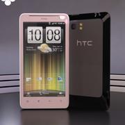 Kolekcja HTC Velocity 4G 3d model