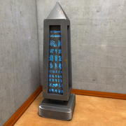 Alien Text Pyramid Burcu Artefaktı 3d model