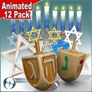 Hanukkah (Animated 12 Pa 3d model