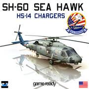 SH-60海鹰HS-14 3d model