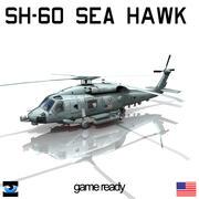 SH-60海鹰 3d model