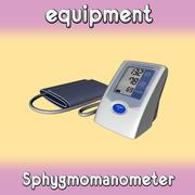 血压计(1) 3d model
