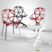 Birinci Sandalye - Magis 3d model