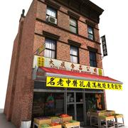 China Town Building 3d model