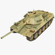 Tanque Japón Tipo 74 modelo 3d