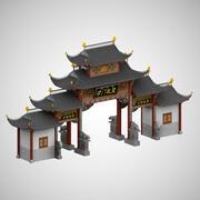 中国のアーチ道 3d model