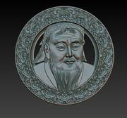 Genghis Khan 3d model