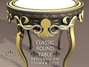 クラシックラウンドテーブル 3d model