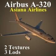 A320 AAR modelo 3d