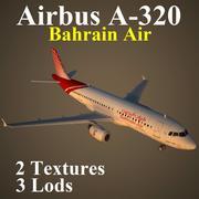 A320 BAB 3d model