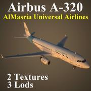 A320 LMU 3d model