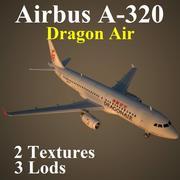 A320 HDA 3d model