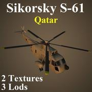 S61 QAT 3d model