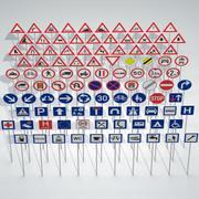 Znaki drogowe 3d model