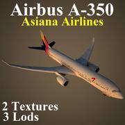 A350 AAR 3d model