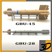 БОМБЫ ГБУ (1) 3d model