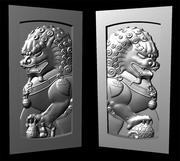 Stampa pronta Modello 3D Guardian Lion / Foo Dog / Fu Dog Bas Relief Panel rendering per CNC 3d model
