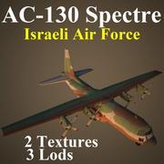 C130国际空军 3d model