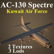 C130 KAF 3d model