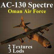 C130 OMA 3d model