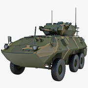 Armored Fighting Vehicle AVGP Grizzly 3d model