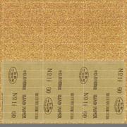 Carta vetrata 3d model