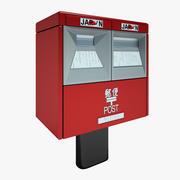 Почтовый ящик Почты Японии 01 3d model
